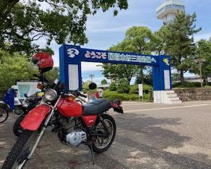 XL250S~木曾三川公園