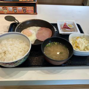 吉野家〜ハムエッグ定食