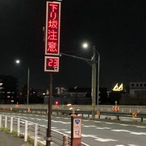 ウォーキング60日目②