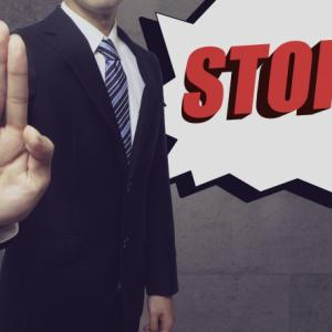 惑わされてはいけない!『失敗しない整体施術の学び方』の3つの間違い