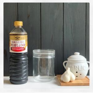 万能調味料、にんにく醤油