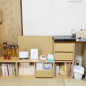 整理収納サポート〜メンテナンス