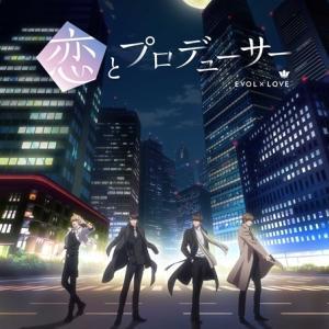 恋とプロデューサー~EVOL×LOVE~ 世界的に人気のスマホゲームをアニメ化!無料で見られる動画配信サイトはある?
