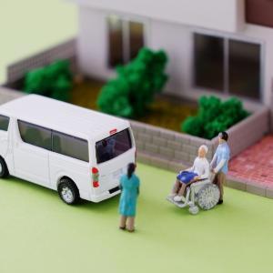 介護の働き方【特養・グループホーム・デイ・訪問…】施設の種類と、メリット・デメリットを解説します
