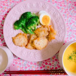 【料理】鶏胸肉の揚げ焼き☆