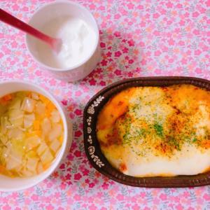 【食】おいしすぎる冷凍ラザニア☆