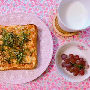 【朝ごはん】照り焼きツナトースト☆