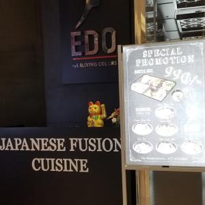 日本食レストラン「EDO」