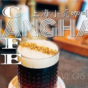 【VLOG】VLOG#7#8#9更新|ブログを初めて半年経ったらしい。