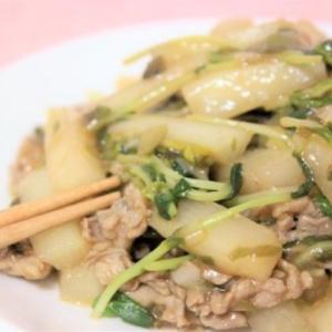 【レシピ】ポン酢でさっぱりと♡ 大根と豚肉、豆苗のポン酢炒め