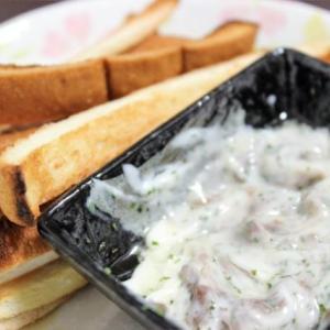 【レシピ】余ったパン耳をおいしく! アンチョビマヨのディップ