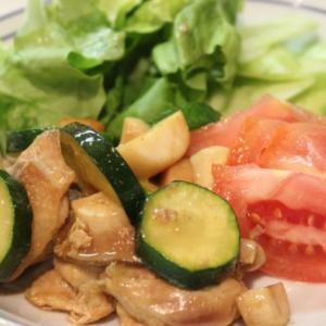 【レシピ】旬の食材を活用! 鶏肉とズッキーニ、エリンギのバター醤油炒め