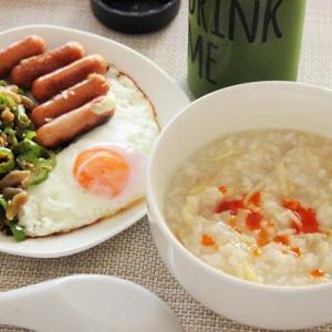 【実食レポ】レトルトのおかゆを朝ごはんに活用してみた!(アレンジレシピあり)