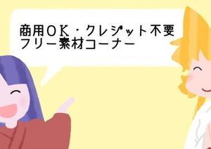 北秋田市② / Kita Akita city free images(フリー素材)