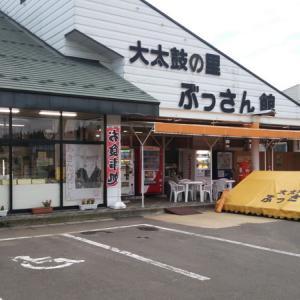 北秋田市 / Kita Akita city free images(フリー素材)