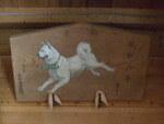 フリー素材 老犬神社 / Rouken Shrine free images(大館市)