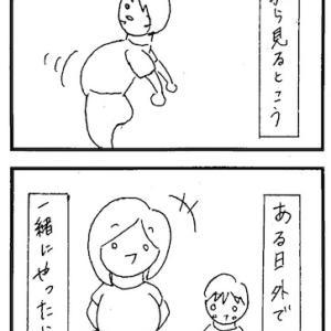 見られた(次女1歳5ヶ月の時)