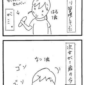 チョコレートデビュー?!(次女1歳4ヶ月の時)