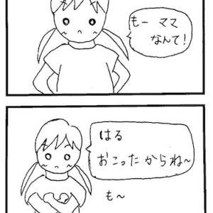 ぷんっ!(長女4歳7ヶ月の時)