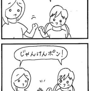 じゃんけん(次女1歳5ヶ月の時)