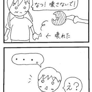 1歳児と4歳児の会話
