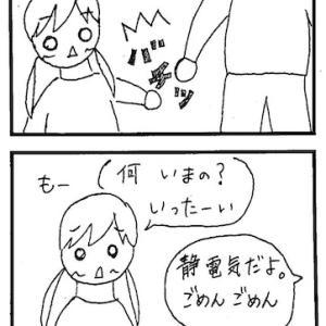 静電気(長女4歳8ヶ月の時)