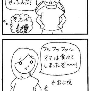 鬼ごっこ(長女4歳8ヶ月の時)