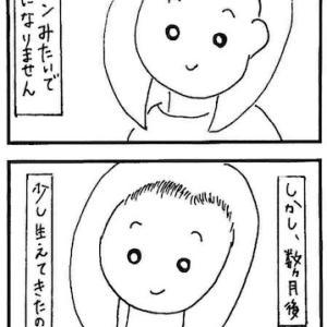 産後のヘアスタイル