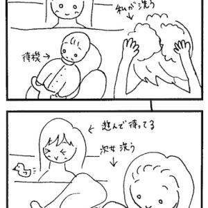 ワンオペ*子ども2人とお風呂へ!!手順、方法、必要なものは?