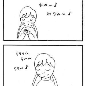 【乳幼児と歌】4歳の子どもが作詞作曲する歌*0歳から4歳までの歌や音楽の変化(長女4歳10ヵ月の時)