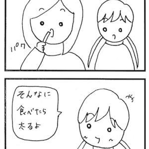 フライドポテト*ポテトを食べたい長女の言葉(長女4歳10ヶ月の時)