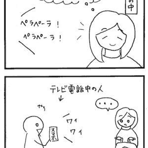 【海外在住体験談】国が違えば文化も違う‼︎日本と海外の違いまとめinヨーロッパ