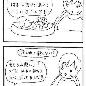 【こんな方法で苦手克服】野菜を楽しく食べよう*子どもが野菜を食べるようになる方法(長女4歳10ヶ月の時)