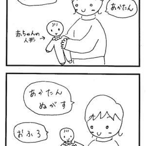 赤ちゃんと2歳児(次女2歳)