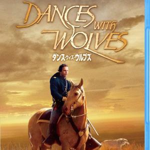 映画 『ダンス・ウィズ・ウルブズ』