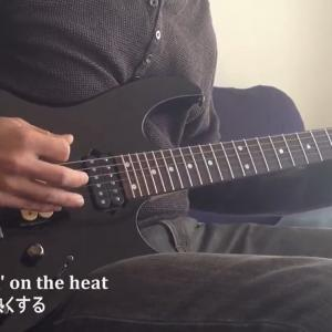 Loverboy - Hot Girls In Love - Guitar Cover