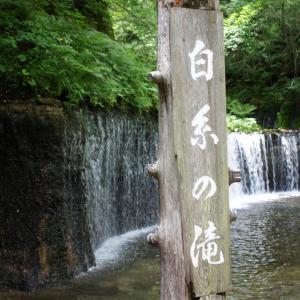 梅雨の長野・群馬紀行 ~ 軽井沢 後編 ~