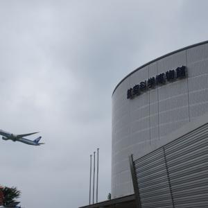航空科学博物館 ~ 旅気分 ~