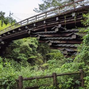 甲斐の猿橋 ~ 日本三奇橋 ~