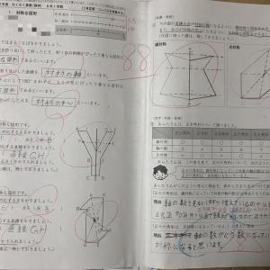 算数のテスト
