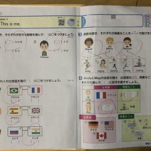 英語もテスト