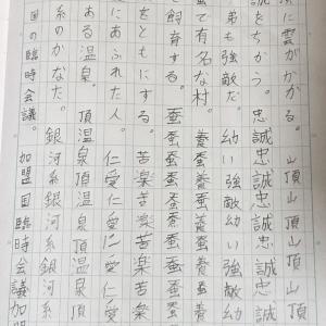 SLD【限局性学習障害】グダグダ