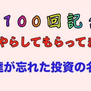 キョウコ・ヨシオで漫才やらしてもらってますー。