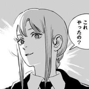 【チェンソーマン】マキマさん画像集
