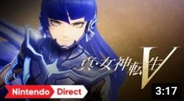 E3 ニンテンドーダイレクト 真・女神転生Ⅴ 2ch 感想・評判まとめ