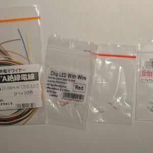 【Mini-Z】インプレッサにLED電飾をしてみようと思うけど、準備と製作は大変そうだ(電飾製作編)