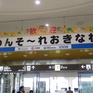 SFC#11 三角飛び最後のフライト、沖縄から東京へ戻ります。