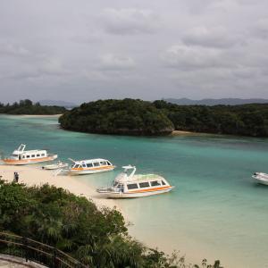 SFC修行#12 修行の最後は沖縄離島です!年末、石垣島までひとっ飛びでポイント大量ゲット!