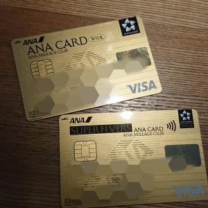 SFC#14 ANAプラチナ獲得からSFC申請手続き、そしてスーパーフライヤーズカード取得まで!どのくらいの期間で届くかな?