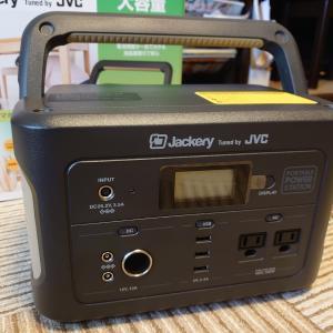 【キャンプギア】秋冬に向けて、ポータブル電源ゲットしました!Jackery Tuned by JVCはどうなの?